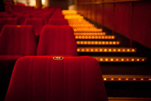 Cinema theater seat