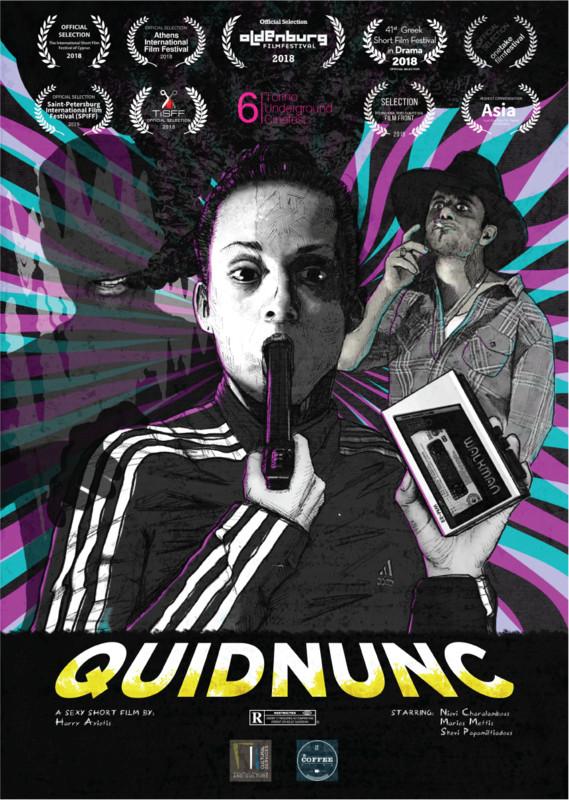 Quidnunc - poster